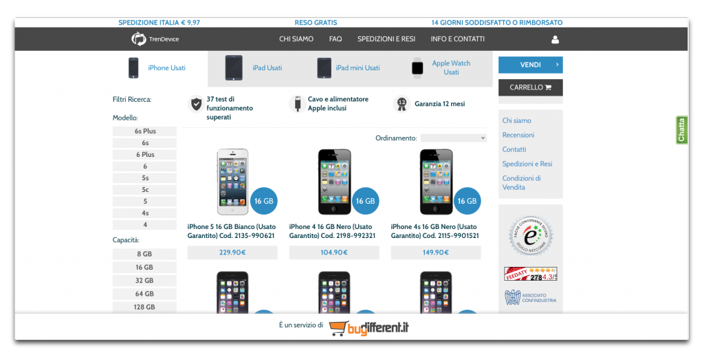 home page trendevice